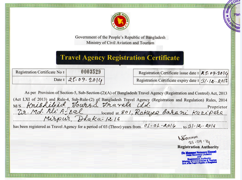 Travel Agency Registration Certificate