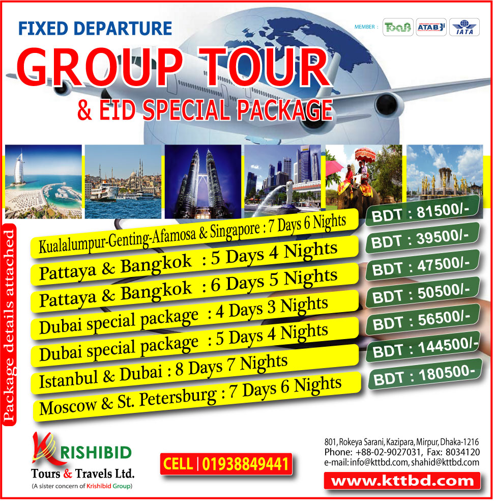Krishibid Tours & Travels Ltd